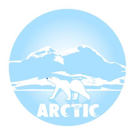 ices: polar bear against ices a symbol of the Arctic
