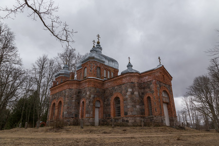 russian orthodox: old Russian Orthodox Christian Church