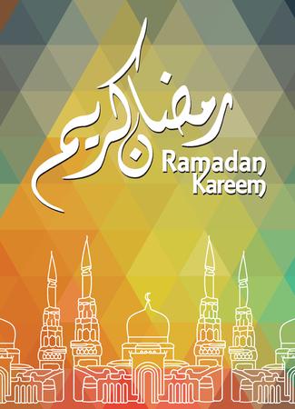 Ramadan Kareem Design Background and arabic calligraphy and traditional lantern for islamic Иллюстрация