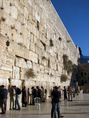 The western wall of the temple mount.