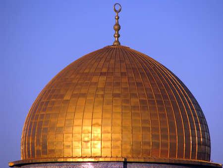 Dome of the Rock, Jerusalem. Stock Photo