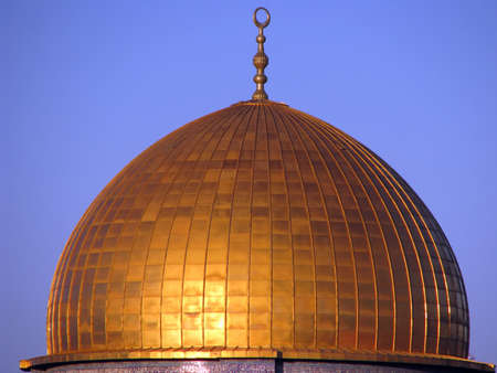 Dome of the Rock, Jerusalem. Stock Photo