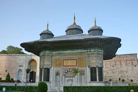 The Fountain of Sultan Ahmed III ,Istanbul Stock Photo