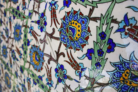 Turkish Wall Tile photo