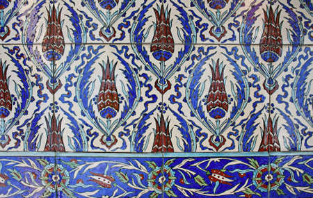 Turkish Wall Tile,Tulip Figure photo