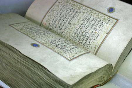 codex: The Quran ,Manuscript