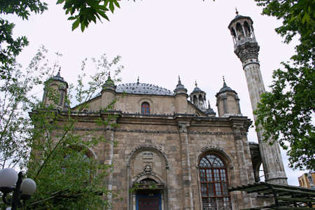 Aziziye Mosque With Pigeons ,Konya,Turkey photo