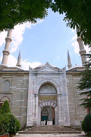 atrium: Selimiye Mosque,Main Gate of Atrium Stock Photo