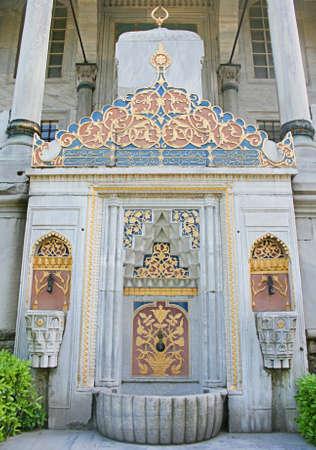 topkapi: Istanbul,Turkey -June 22,2011:Ottoman Fountain In Topkapi Palace