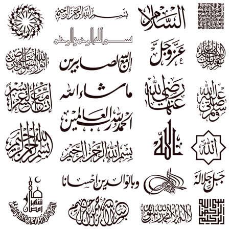 Arabic Calligraphy Set Vector