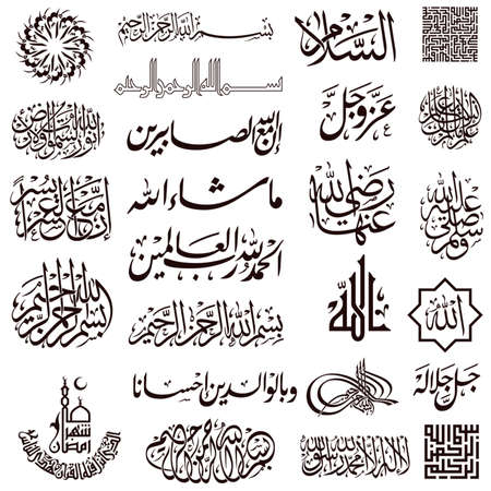 arabe: Set calligraphie arabe