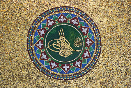 Ottoman royal tugra