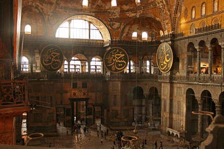 Istanbul,Turkey-December 7,2012:Interior of Hagia Sophia Museum Stock Photo - 16837305