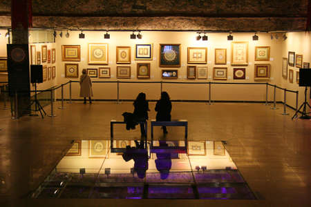 framed picture: Istanbul,Turkey-November 12,2012: Islamic Arts Gallery