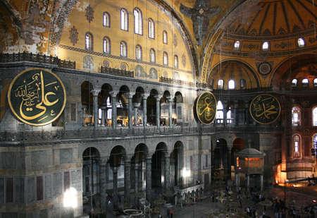 hagia: Istanbul,Turkey-December 7,2012:Interior of Hagia Sophia Museum