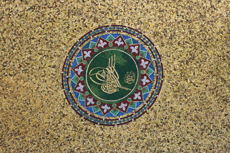 ottoman empire: Ottoman Tugra