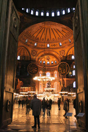 Istanbul,Turkey-December 30,2012:Main Gate of Hagia Sophia Museum in Istanbul Stock Photo - 17437195