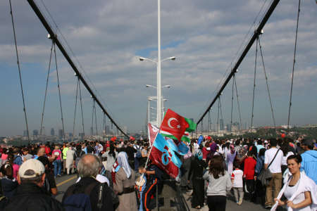 intercontinental: Intercontinental Istanbul Eurasia Marathon