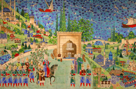 Miniature painting of Ottoman Army and Sultan