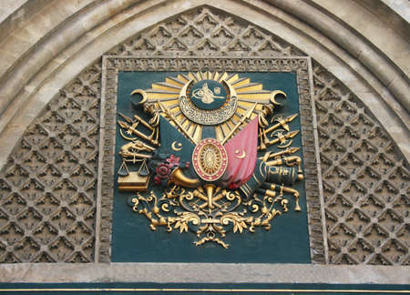 main entrance: Emblem of Ottoman Empire on Grand Bazaar Main Entrance in Istanbul
