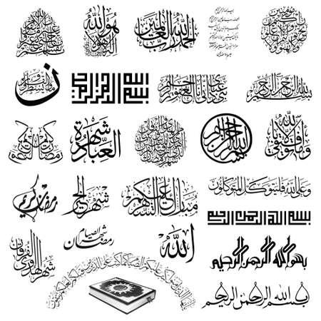 Arabische Kalligrafie Set Stockfoto - 32547291