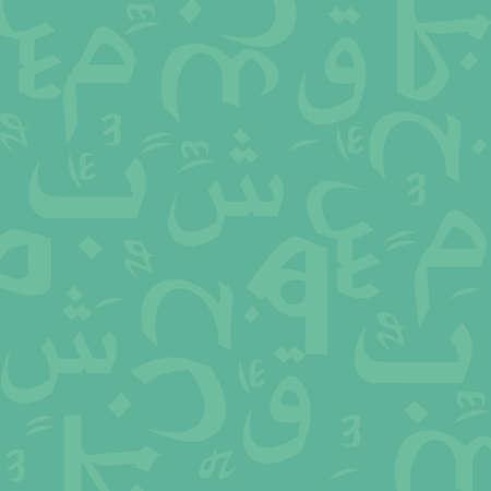 lettres arabes: Motif Arabe Lettres Seamless