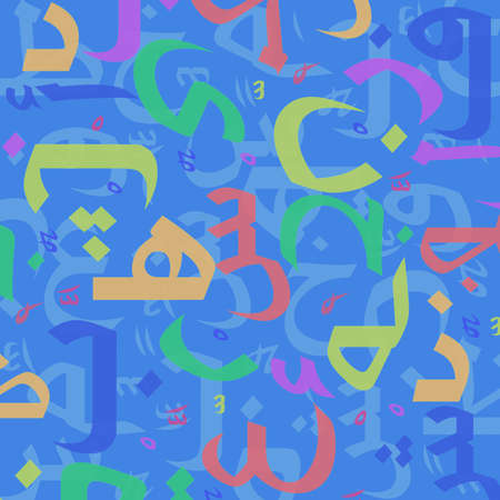 arabische letters: Arabische letters Naadloze Patroon