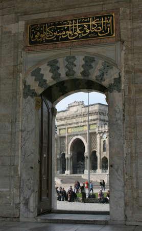 constantinople: Istanbul University through Beyazid Mosques Door in Istanbul
