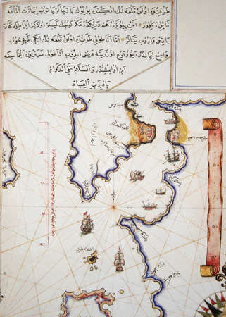 piri piri: Copy of Piri Reis map on a brochure-The Dardanelles,Turkey