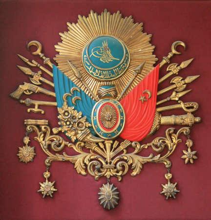 Armes de l'Empire ottoman Éditoriale