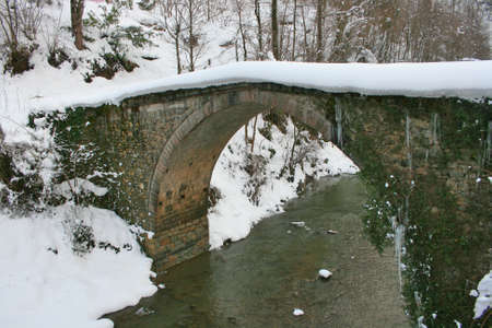 An old Ottoman Arch Bridge in Trabzon, Turkey Stock Photo