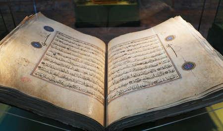 edirne: Manuscript Quran in Edirne, Turkey Stock Photo