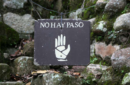do not enter: No Hay Paso - Do Not Enter Stock Photo