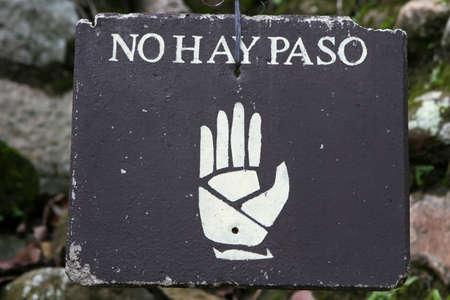 スペイン語のサイン警告人々 ない過去のこの記号を入力するには
