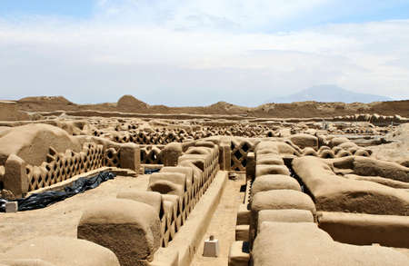 Chan Chan Ruins in modern day Peru