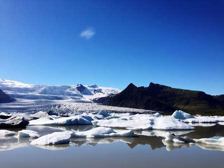 Fjallsarlon, glacier iceberg lagoon in Vatnajokull National Park, Iceland