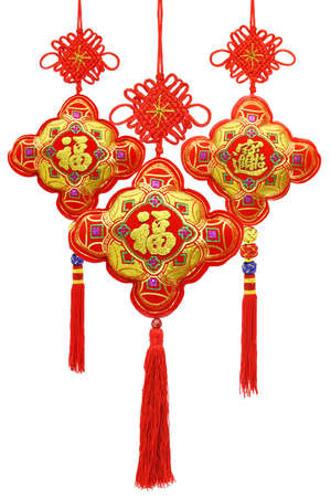 Chinese new year traditional ornaments on white background Stock Photo - 9593426