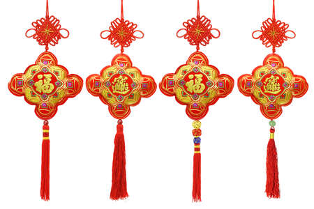 Collection of Chinese New Year traditional ornaments on white background Stock Photo - 9590301