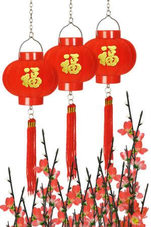 Chinese prosperity lanterns and plum blossom on white background Stock Photo - 9593401