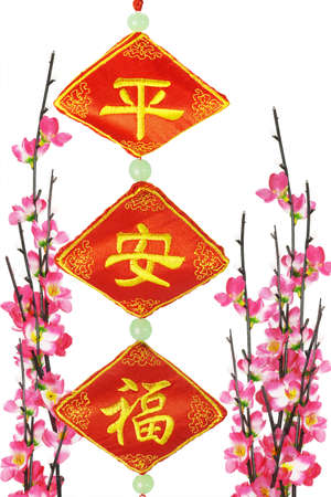 Chinese New Year traditional ornaments and cherry blossom on white background Stock Photo - 9593442