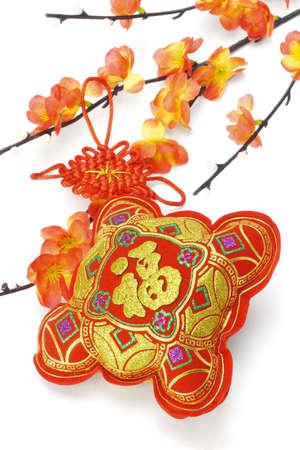 flores chinas: Cerca de adorno tradicional de a�o nuevo chino y flor de ciruelo sobre fondo blanco