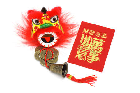 Chineses new year ornaments and red packet on white background photo
