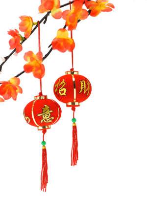 flores chinas: A�o nuevo chino linternas y adornos de flor de ciruelo sobre fondo blanco Foto de archivo