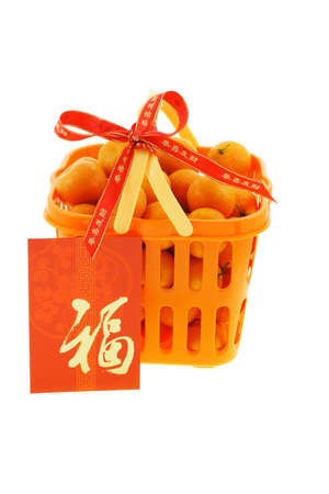 Gift basket of mandarin oranges and Chinese new year red packet on white background photo