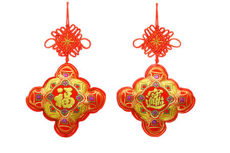 Chinese new year ornaments on white background Stock Photo - 9768749