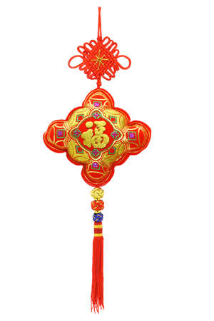 trinkets: Chinese new year traditional ornament on white background