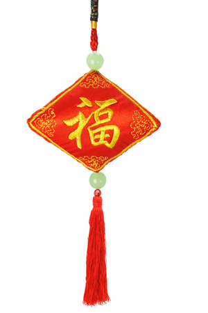 Chinese new year traditional ornament on white background Stock Photo - 9768678