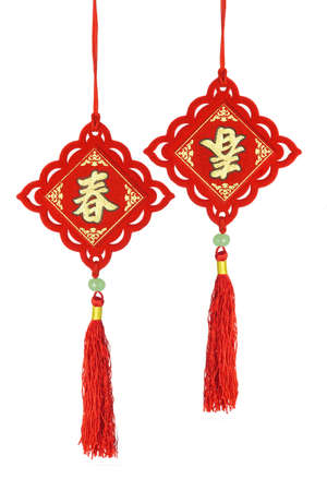 Pair of Chinese new year traditional ornaments on white background photo