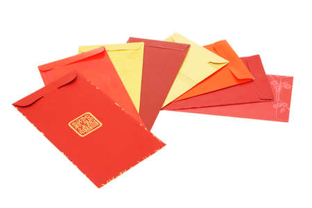 Eight Chinese new year red packets arranged on white background photo