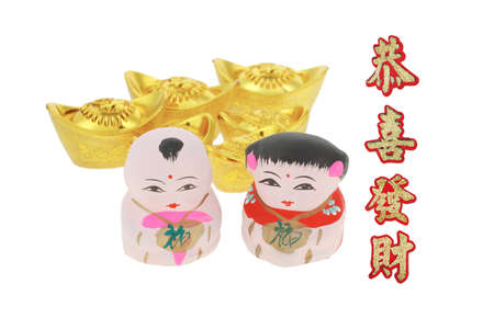 Chinese New Year greetings and figurine ornaments with gold ingots on white background Stock Photo - 9853550